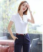 V領職業白色襯衫女短袖OL女士修身顯瘦白襯衣工作服 可可鞋櫃