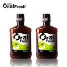 Oral Fresh 歐樂芬天然口腔保健液/漱口水 600ml(兩件組) 牙周病預防專利