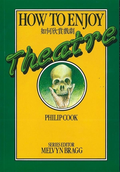 (二手書)How to Enjoy Theatre