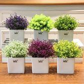 人造花WO 仿真花菠蘿草喇叭花藝套裝 家居飾品擺件盆景 茶幾假花小盆栽