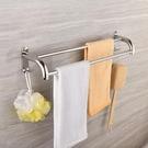 毛巾架 浴室掛毛巾架免打孔304不銹鋼衛生間毛巾桿廁所加厚雙桿墻壁掛件【快速出貨八折下殺】