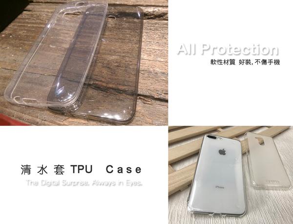 【防護矽膠清水套】華碩 ZB450KL ZB500KL ZB501KL ZB551KL ZB552KL ZC451TG 手機套 背蓋 軟套 保護套