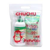 chuchu 啾啾 植物性嬰兒洗衣精+補充包