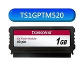 創見 記憶卡模組 【TS1GPTM520】 1GB IDE DOM 快閃記憶卡 40pin垂直型 新風尚潮流