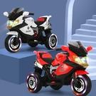 兒童汽車 兒童電動小摩托車充電三輪車男孩遙控小孩玩具車可坐大人雙人TW【快速出貨八折鉅惠】