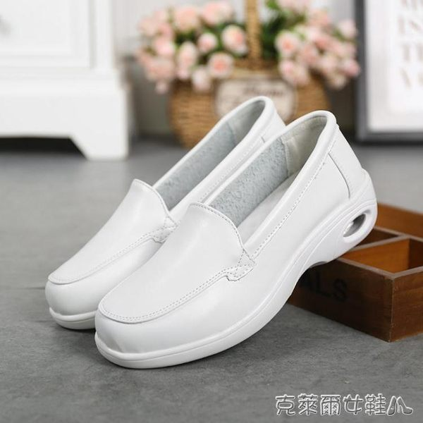 春秋白色護士鞋舒適氣墊鞋休閒媽媽鞋防滑小白鞋坡跟工作女單鞋 聖誕滿1件聖誕1件免運
