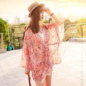 新款夏季女薄款外搭防曬衣開衫 寬鬆中長款日式粉色雪紡衫【販衣小築】