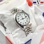valentino coupeau范倫鐵諾 不銹鋼防水手錶 男錶 女錶 防水手錶 放大日期視窗 白 VF12169白