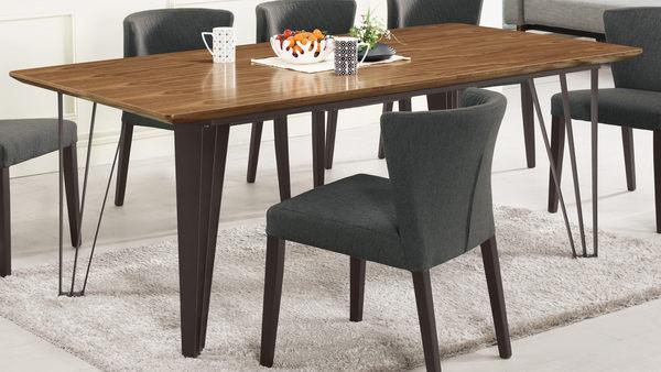 【森可家居】里斯特6.6尺胡桃餐桌(不含椅) 7CM424-2 木紋質感 實木皮 工業風