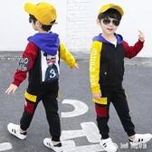 男童秋裝2019新款小孩洋氣衣服6兒童9童裝7男孩8歲帥氣中大童wl5529『bad boy時尚』