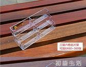 名片架透明名片盒 亞克力名片盒 多層名片盒 六格名片座 八格名片架 初語生活