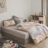 《絕版款式》純棉 床包枕套組 雙人/加大【多款任選】ikea 北歐風 100%精梳棉 翔仔居家