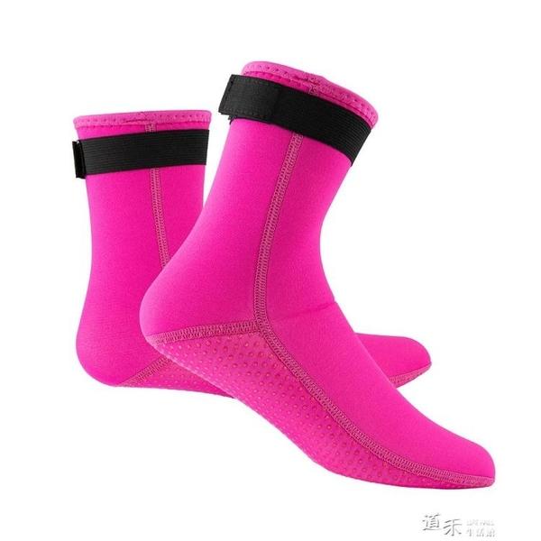潛水襪高筒防水襪套沙發鞋長襪加厚防寒防割冬泳保暖浮潛裝備 【全館免運】