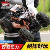 超大號電動遙控越野車四驅高速攀爬賽車男孩充電兒童玩具汽車6歲3 『夢娜麗莎精品館』YXS