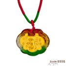 J'code真愛密碼 平安富貴猴 黃金彌月木盒-0.1錢