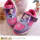 女童鞋 冰雪奇緣正版中大童閃燈慢跑鞋 魔法Baby