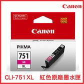 CANON 原廠紅色墨水匣 CLI-751XL M 原裝墨水匣 墨水匣 印表機墨水匣