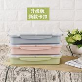 不銹鋼中學生長方形飯盒簡約食堂便當盒
