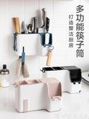 筷子筒 抖音壁掛式筷子筒筷托瀝水筷子籠家用筷籠筷筒廚房餐具勺子收納盒 博世
