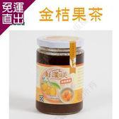 公館農會 天然金桔果茶(380g-罐)3罐一組【免運直出】