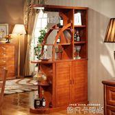實木酒櫃玄關簡約現代雙面橡膠木間廳櫃門廳櫃屏風中式客廳隔斷櫃QM 依凡卡時尚