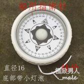 大號防震防水指南針家用船用可接電發光SMY5415【極致男人】