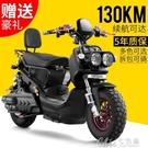 電車祖瑪電動車電摩托車自行車48V60V...