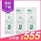 Minor Figures 小人物 燕麥奶(1000mlx3入) 【小三美日】※限宅配/無貨到付款/禁空運 $657