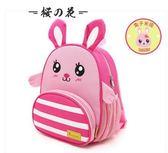 幼兒園書包小寶寶1-3-5周歲可愛韓版男女童防走失背包兒童雙肩包【櫻花本鋪】