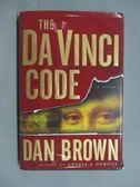 【書寶二手書T2/原文小說_ZEF】The Da Vinci Code_Brown, Dan