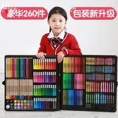 兒童繪畫套裝禮盒畫畫工具美術學習用品生日禮物
