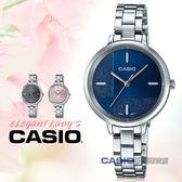 CASIO手錶專賣店 國隆 LTP-E152D-2E 簡約指針女錶 不鏽鋼錶帶 藍分割造型錶面 防水 LTP-E152D