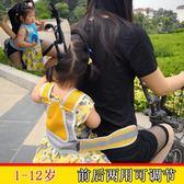 【雙11 大促】摩托車兒童背帶電動車小孩安全帶保護帶調節帶防摔帶固定帶夏款
