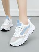 白鞋 運動鞋女春夏學生網面跑步小白鞋女款百搭休閒透氣網鞋潮 夏季上新