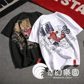 短袖T恤-鯉魚潮流印花短袖寬鬆T恤胖子男士加肥大碼白色運動半袖-奇幻樂園