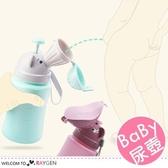 旅行車載便攜式兒童尿壺480ml 小便器