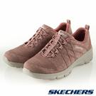 輕量靈活的避震緩衝中底 大底添加耐磨橡膠片 RELAXED FIT加大鞋頭空間的寬敞設計