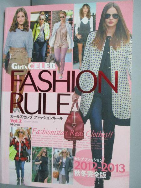 【書寶二手書T7/美容_WGV】Girl s CELEB FASHION RULE vol.2_日文書