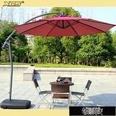 戶外遮陽傘太陽傘大傘戶外傘擺攤傘折疊沙灘傘保安崗亭室外庭院傘 3229 【快速出貨】