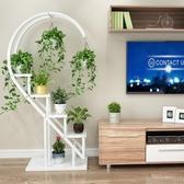 客廳家用花架子多層室內陽臺鐵藝圓形置物架裝飾綠蘿吊蘭架  ATF  極有家