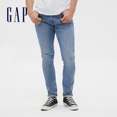 Gap 男裝 淺色水洗五口袋牛仔褲 555380-淺色靛藍