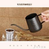 掛耳咖啡壺家用掛耳咖啡手沖壺加厚304不銹鋼長嘴壺煮細口壺消費滿一千現折一百