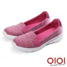 休閒鞋 輕盈漫步舒適百搭休閒鞋(粉)*0101shoes【18-3928pk】【現貨】