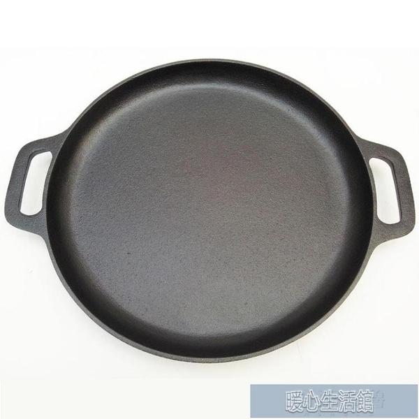 平底鍋 加厚鑄鐵無涂層鏊子煎餅果子工具平底鍋生鐵家用烙餅不粘手 快速出貨