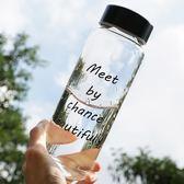 館長推薦☛字母玻璃水杯女學生韓版簡約杯子