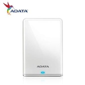 【綠蔭-免運】ADATA威剛 HV620S 1TB(白) 2.5吋行動硬碟