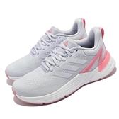 adidas 慢跑鞋 Response Super 2.0 J 藍 粉 女鞋 大童鞋 舒適緩震 運動鞋 【ACS】 H01708