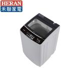 台灣精品*本月特賣【禾聯 HERAN】6.5KG定頻全自動洗衣機《HWM-0652》全新原廠保固