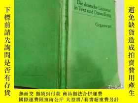 二手書博民逛書店Die罕見deutsche Literatur in Text