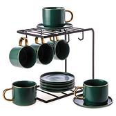 霧光描金六杯六盤組 杯掛架附屬 墨綠色款